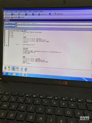 日立200—5的电脑板维修