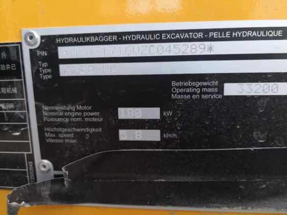 利勃海尔R930LC 国内首台