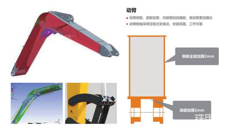 除了铲斗的加强处理,三一SY70C的动臂也更加持久耐用,据了解动臂侧板和底板都进行加厚处理,使用寿命也进一步提升。此外,高强度的回转平台,整机更加稳定可靠。