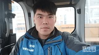 【2019奋斗季】今年我要一帆顺风