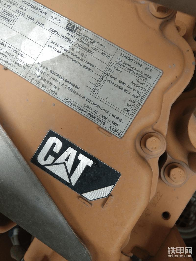 4缸铂金斯发动机省油 石矿厂装片石300升油20小时