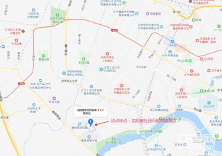 生态共享 创富共赢 铁甲十周年 沈阳甲友聚会火热招募中!