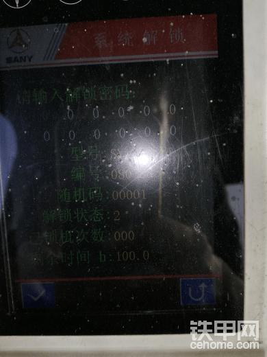 三一135挖机密码