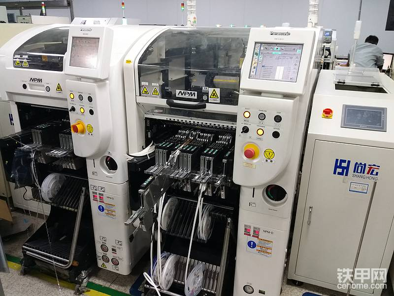 部件生产机器