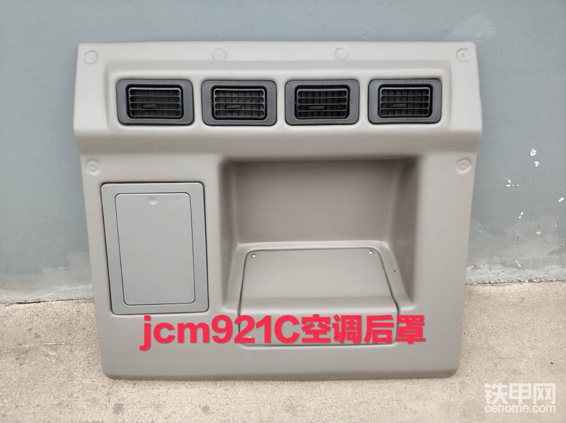 山重建机JCM .GC.内饰大全