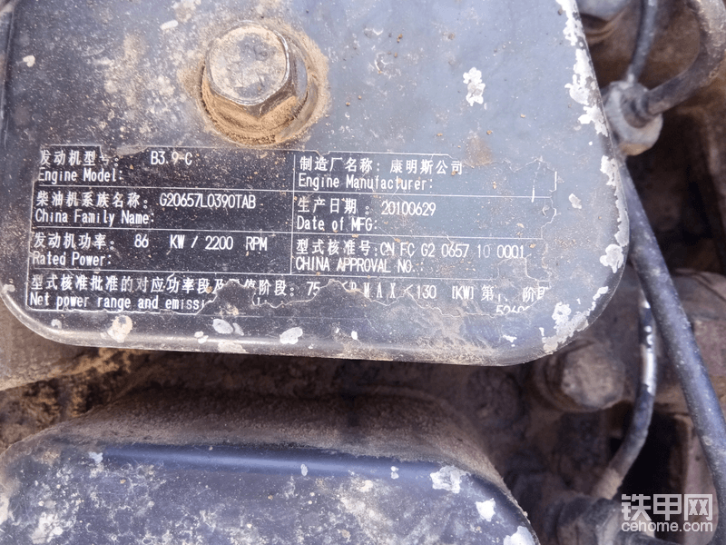 玉柴135發動機鋼印在哪?-帖子圖片