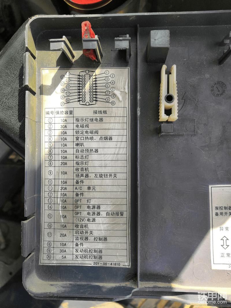 小松240-8。挖掘机保险盒说明。