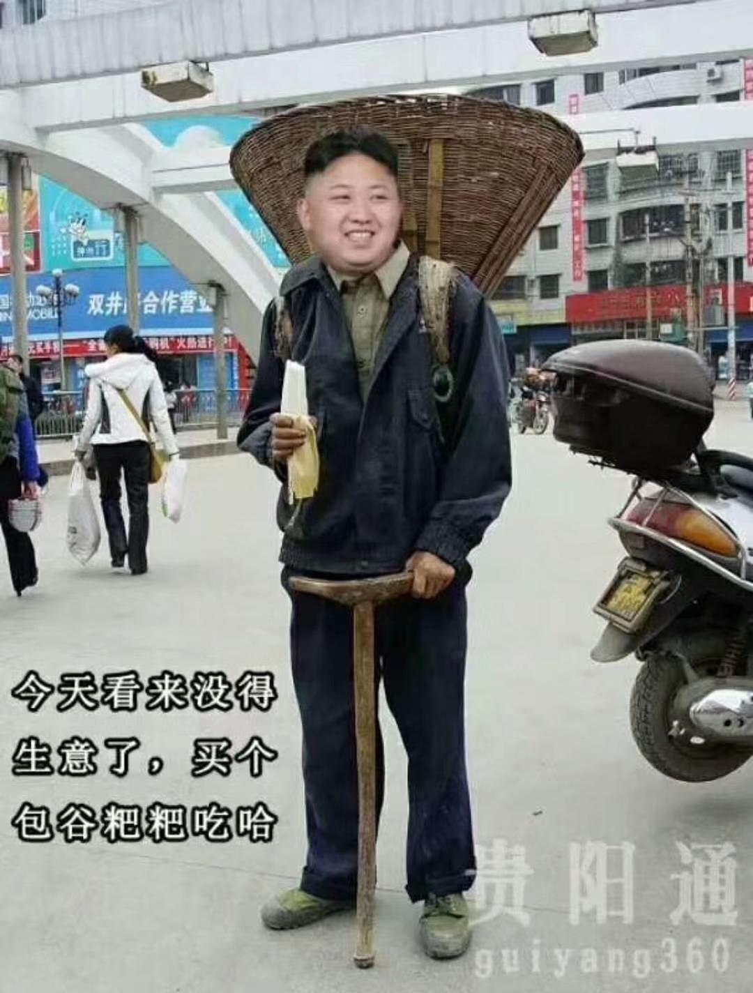 谁有广东的挖机微信群,帮忙拉下