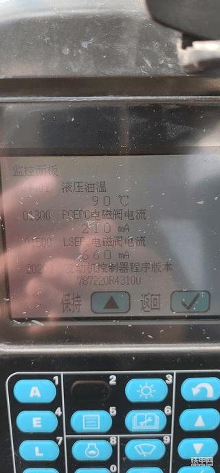 小松450-7液压油温高