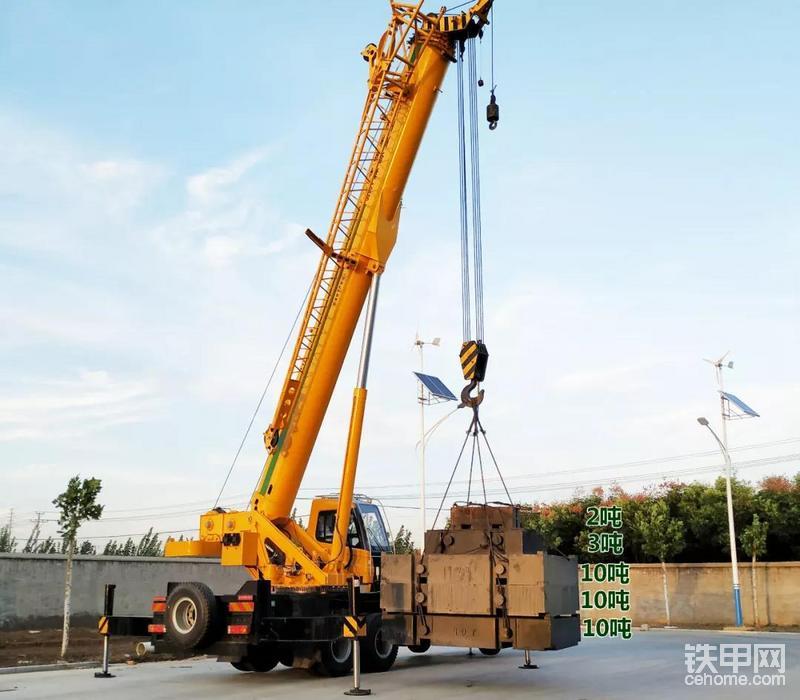 新款森源25噸起重機試駕報告-帖子圖片
