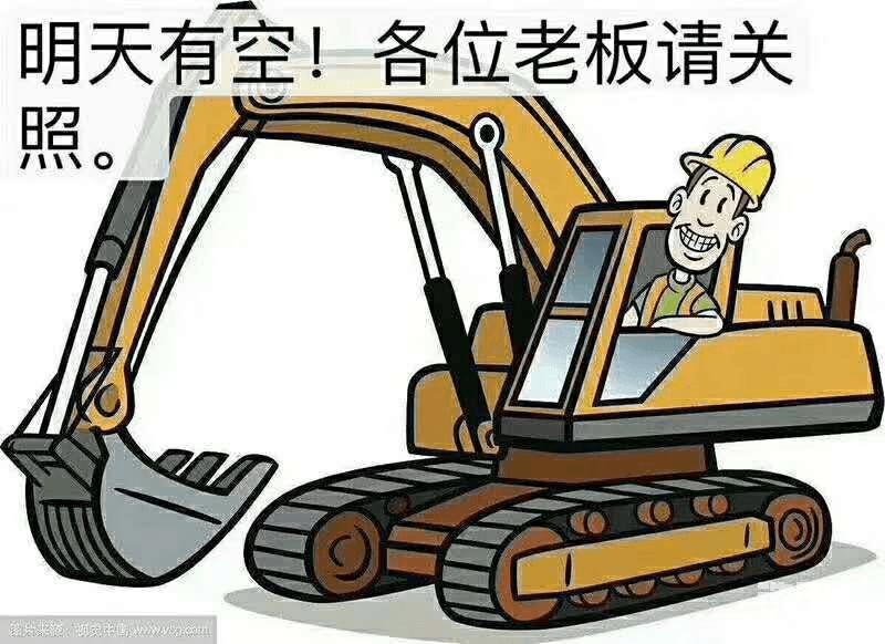 60挖掘机带炮带小斗广州出租13560078109