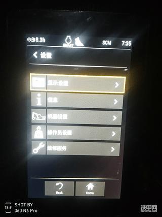 CAT336GC新款机型怎么设置北京时间