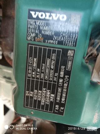 沃尔沃55D和305.5E2对比