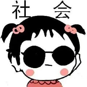 【新人报道,多多指教】大家好,我是新人管理员铁甲娜美~