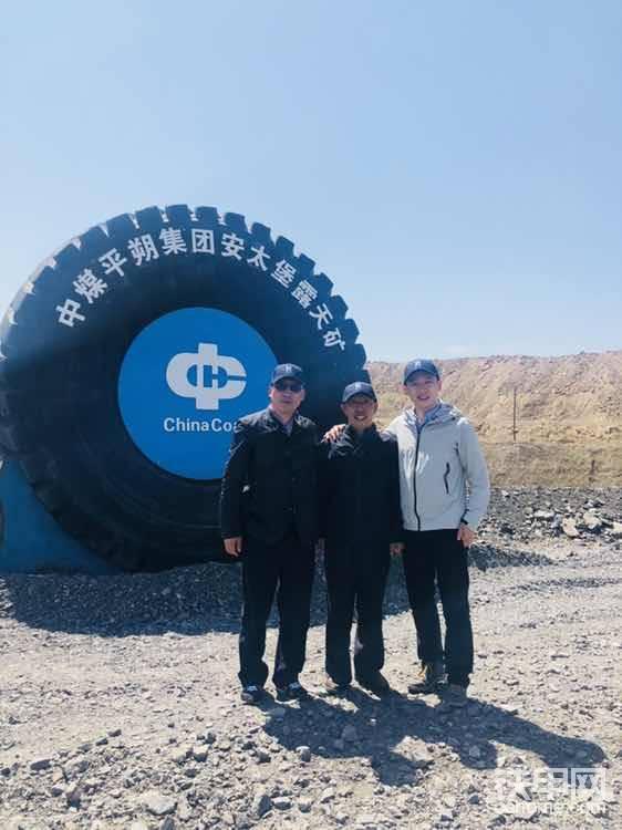 中國最大露天煤礦:平朔安太堡之旅