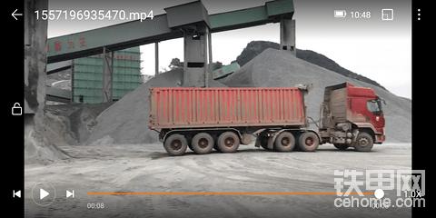 石料厂买什么装载机