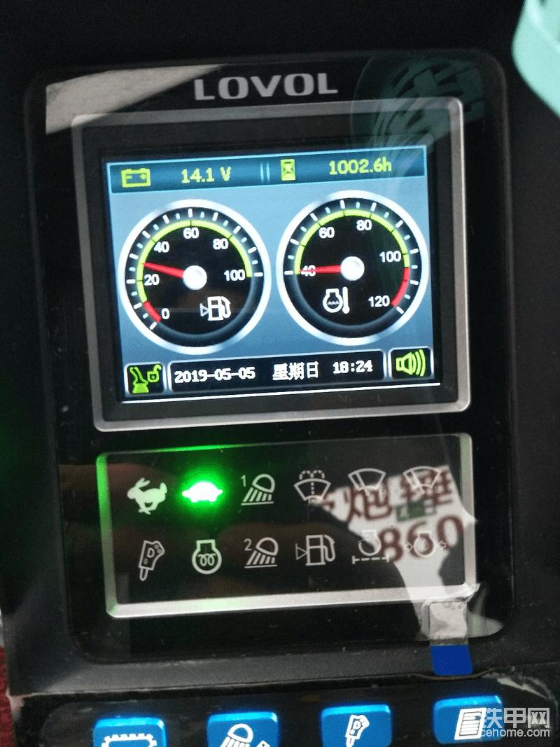 现在发动机是巅峰状态,油耗按照现在的油价,6.67元每升,正常情况下,工作转速1700转,油耗应该在24升左右,那么,这样算下来每小时就是21块左右。这个油耗相当理想。