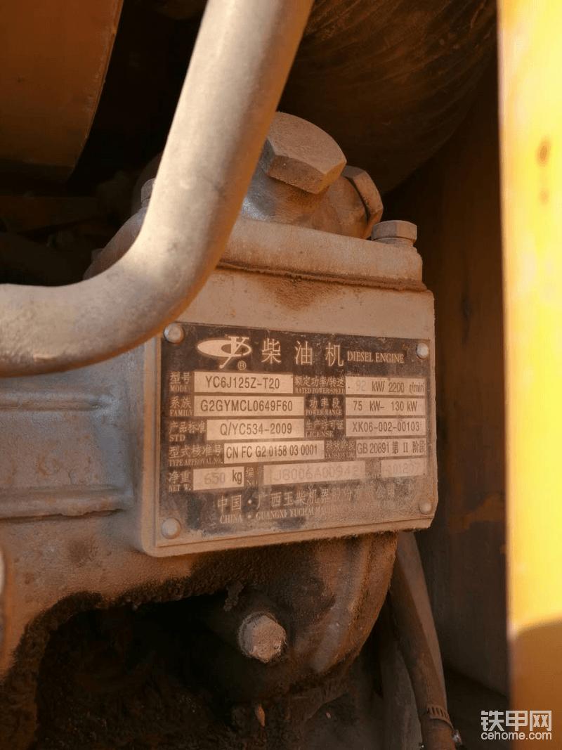 柳工30E发动机铭牌