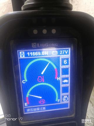 柳工922D液压油温高 求解决