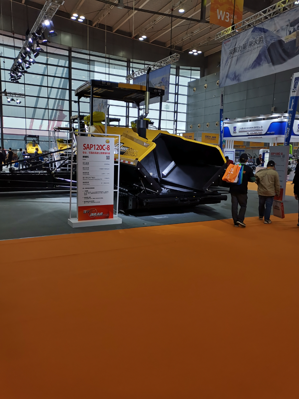 长沙国际工程机械展览会