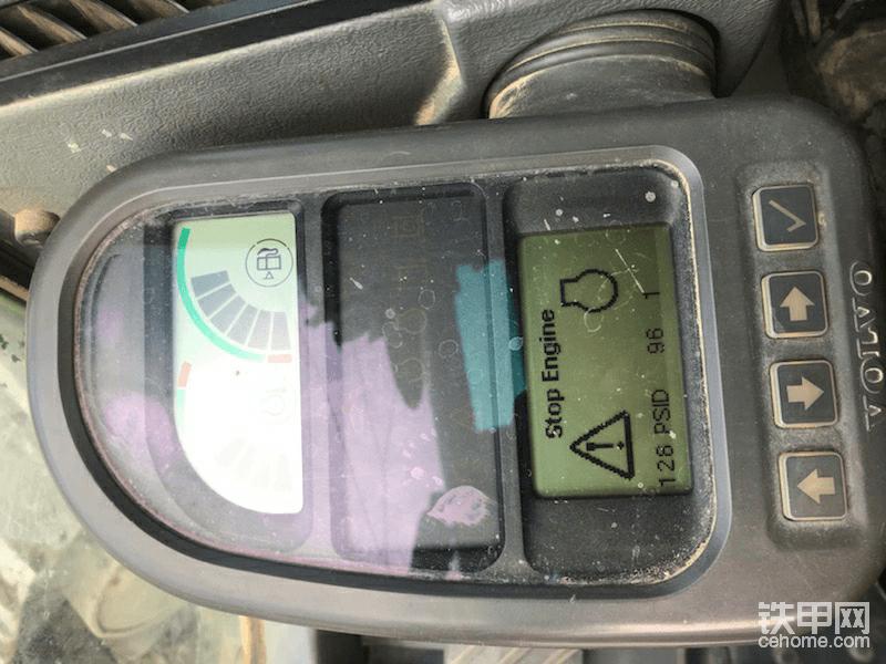 燃油系统报警