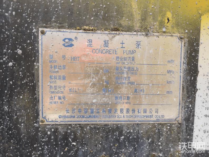 中联重科电拖泵-帖子图片