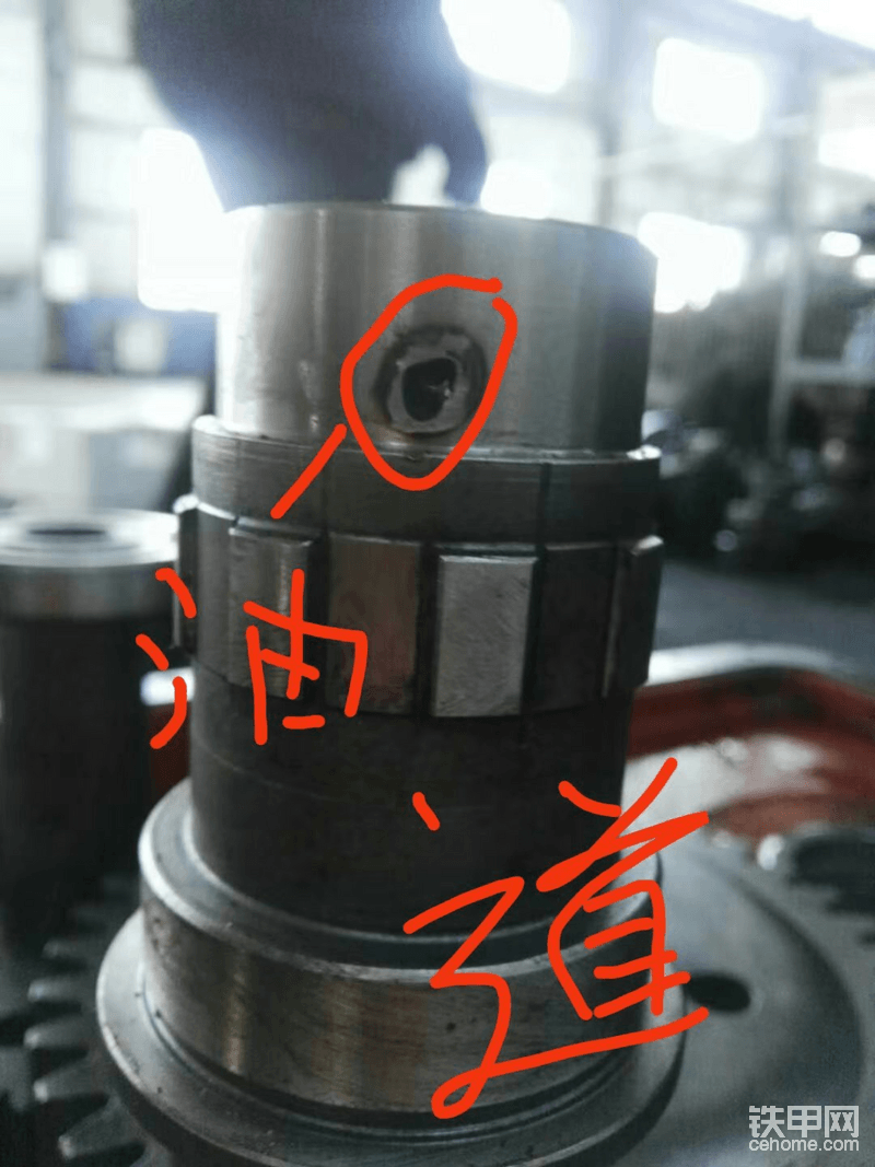 这个用电焊弄得简易油道(太大)