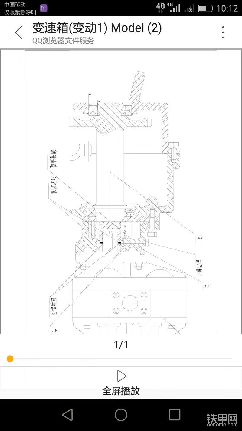 改进CAD图(备用油路可以不用考虑)