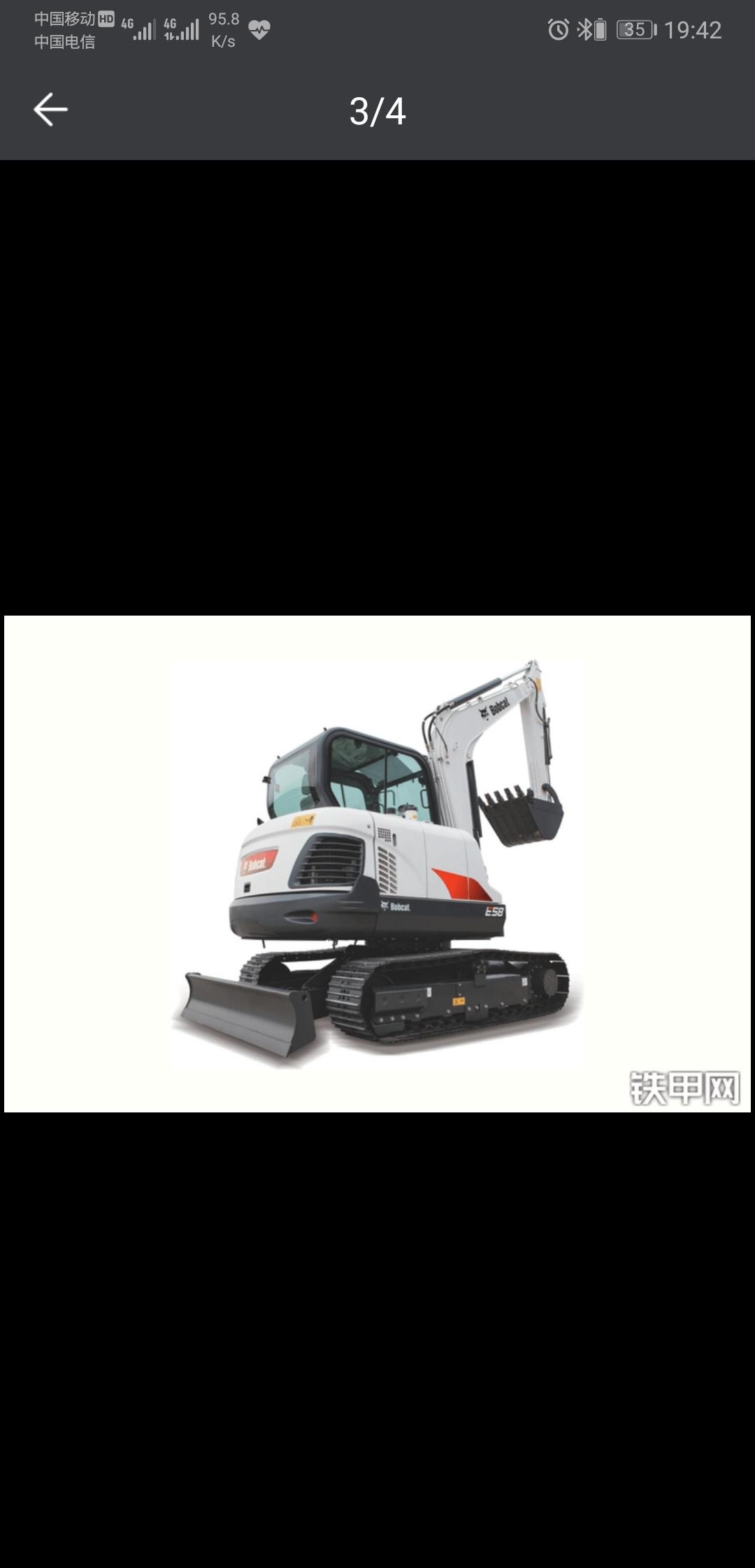 山猫小挖机怎么跟斗山小挖机一样?