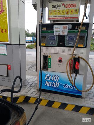 油价现在下跌对我们影响大吗?