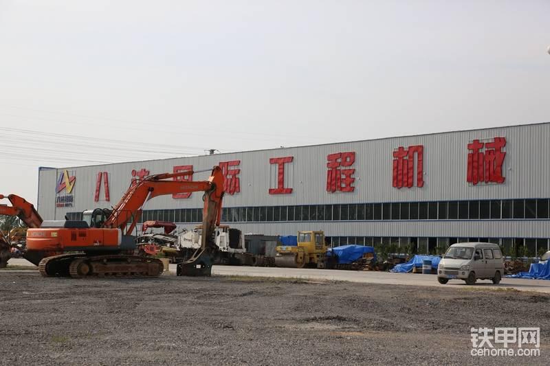 八达国际工程机械城是集工程机械展销、租赁、二手设备交易、拍卖、维修、制造再制造、培训、金融、会展、信息 服务于一体的综合性大型工程机械市场。