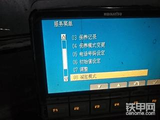 【维修记】小松200-8电喷挖机喷油嘴更换过程