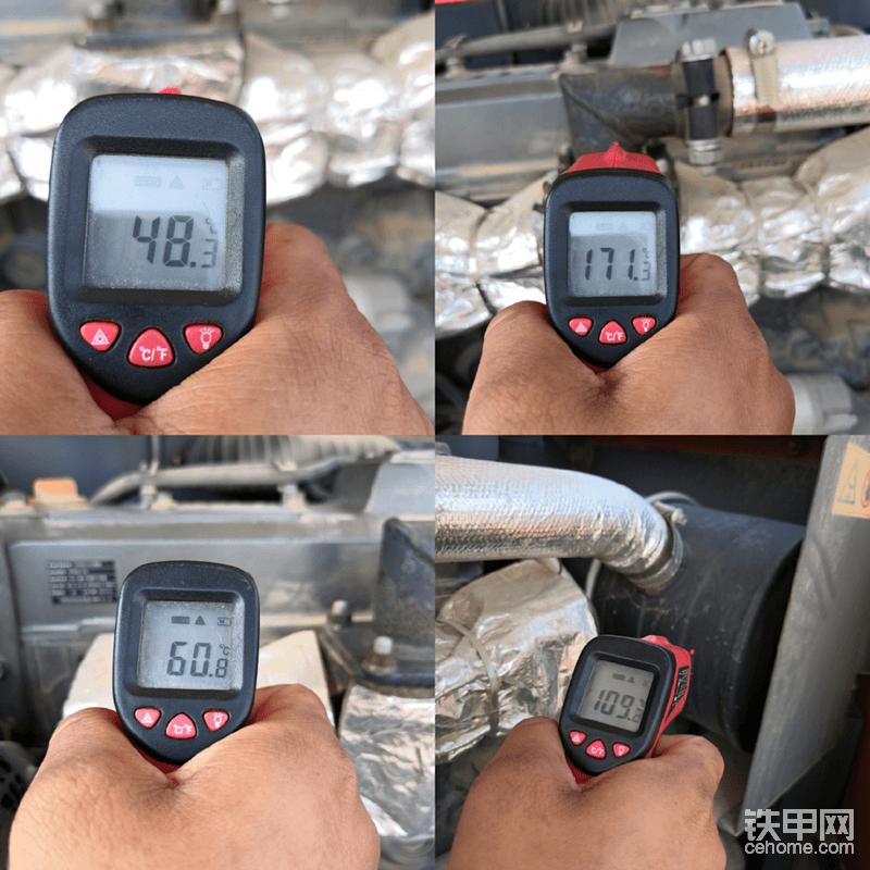 左上一张是排气口根部包裹隔热棉温度只有48度,有效阻隔热向四周辐射! 右上一张是未被隔热棉包裹处温度,达到170多度。。。 左下一张是缸盖温度只有60多度,温度相当不错! 右下一张是消 音 器温度!温度也相当热了!假如隔热棉损坏掉落或者在发动机舱悬挂着请即使处理!影响风道从出风口的排出会增加整个发动机舱温度!