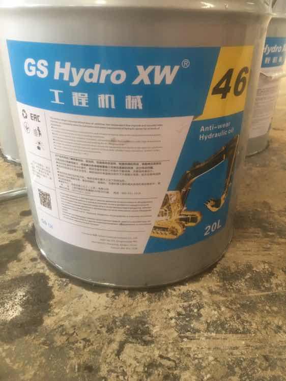 这两种GS液压油有不同么?