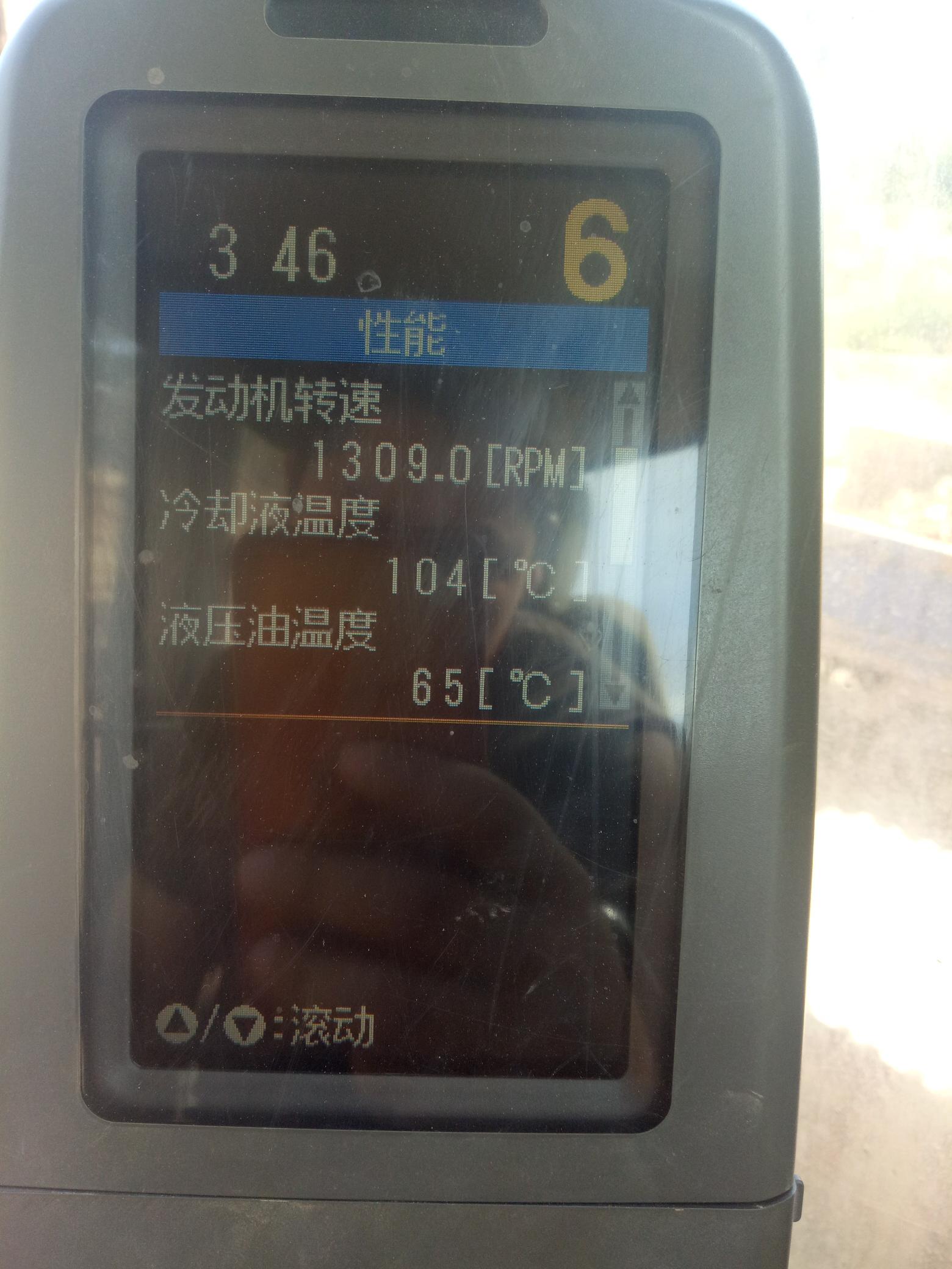 卡特320D发电机抖动引起的大问题