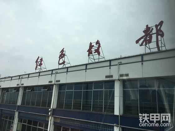 到达赣州机场,赣州又称红色故都