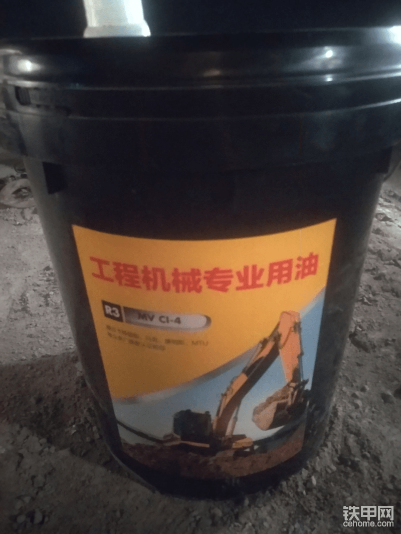 电喷发动机机油