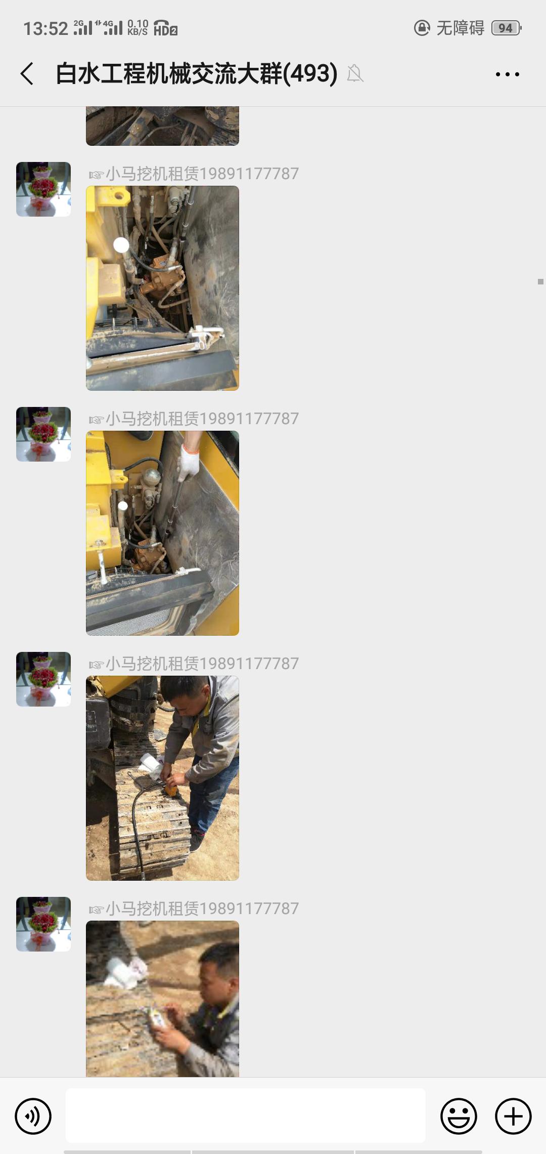 临工挖机服务真不行