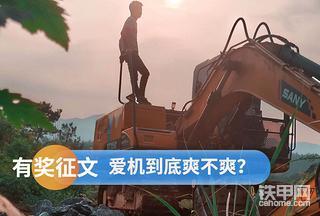 【有奖征文】百字评机,机子爽不爽开过才知道??!