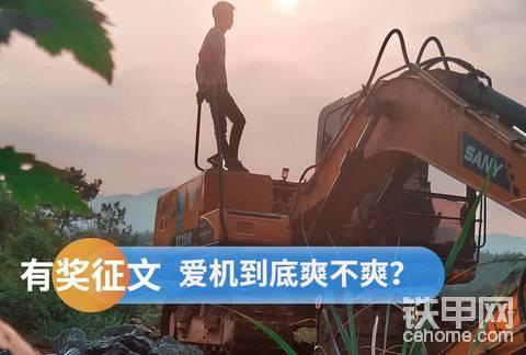 【有奖征文】百字评机,机子爽不爽开过才知道!!