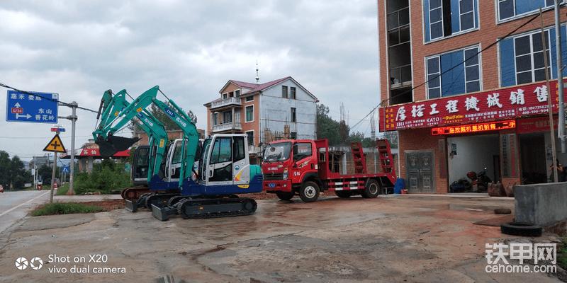 临武县史上第一家挖掘机销售实体店-帖子图片