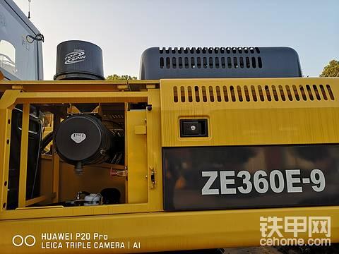 朋友新买的中联重科新款ZE360E-9 挖机