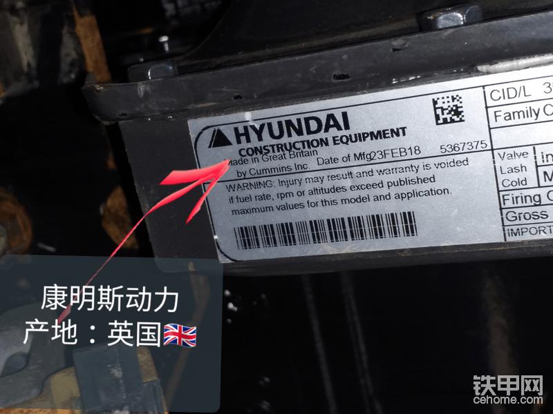 康明斯HM5.9发动机