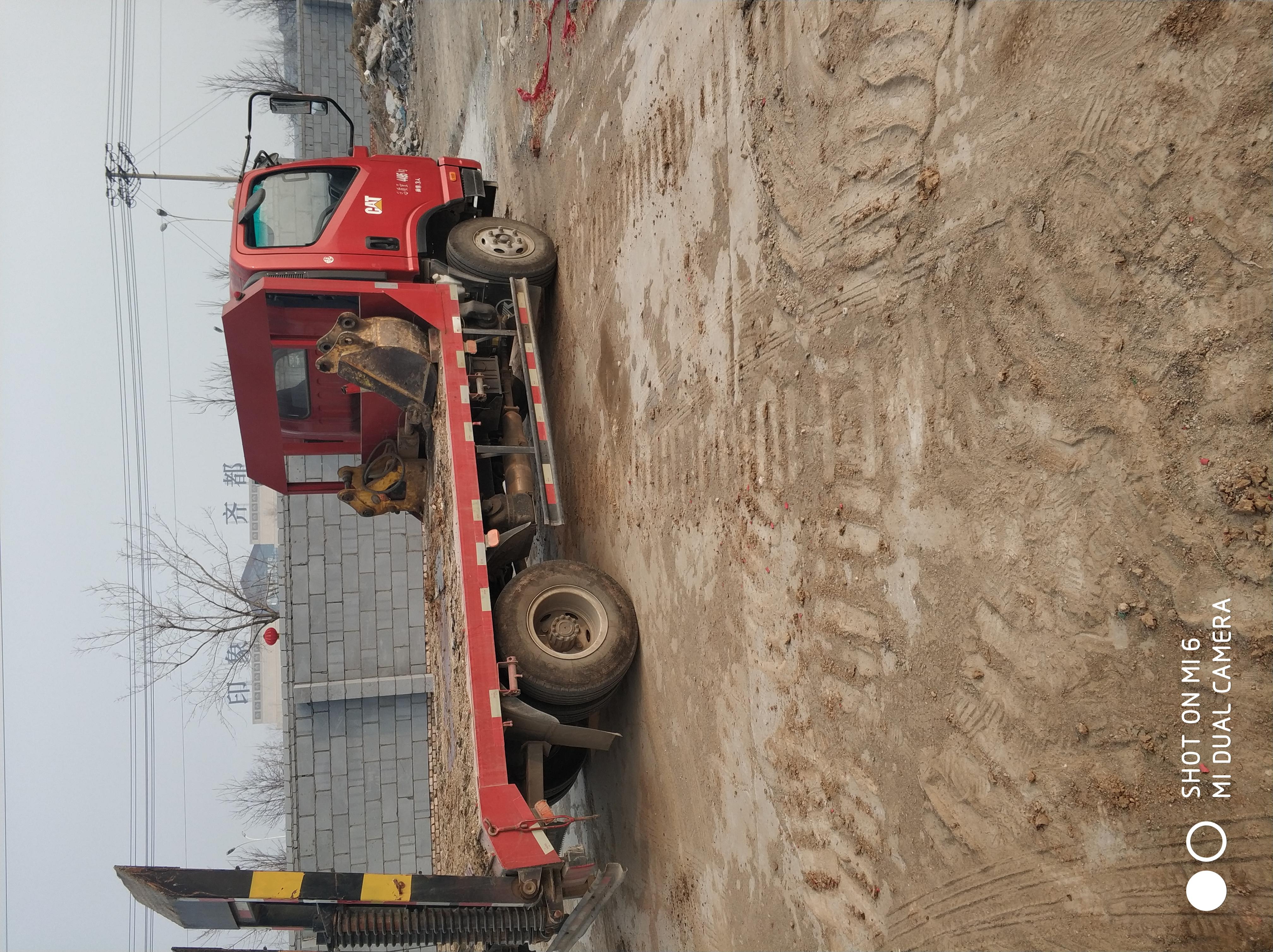 【我要上头条】进城利器 小挖伴侣--蓝牌拖车1年使用报告