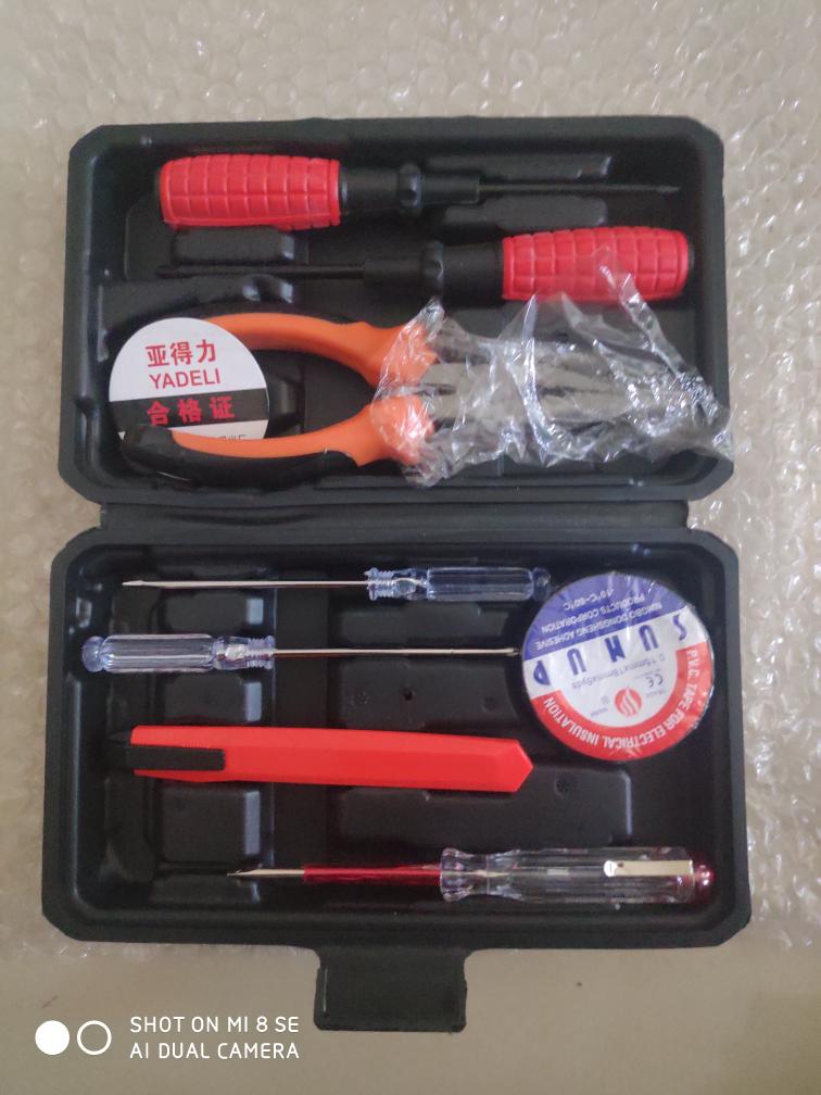 美孚实用小工具箱