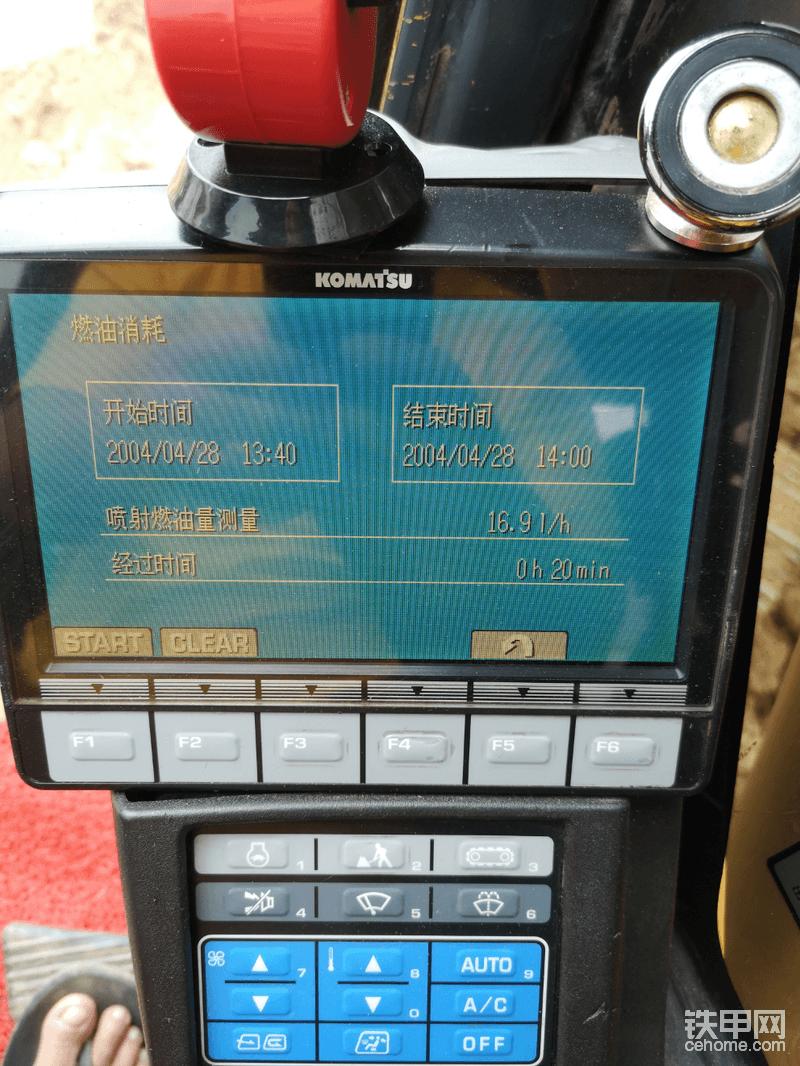 小松pc200-8-帖子图片