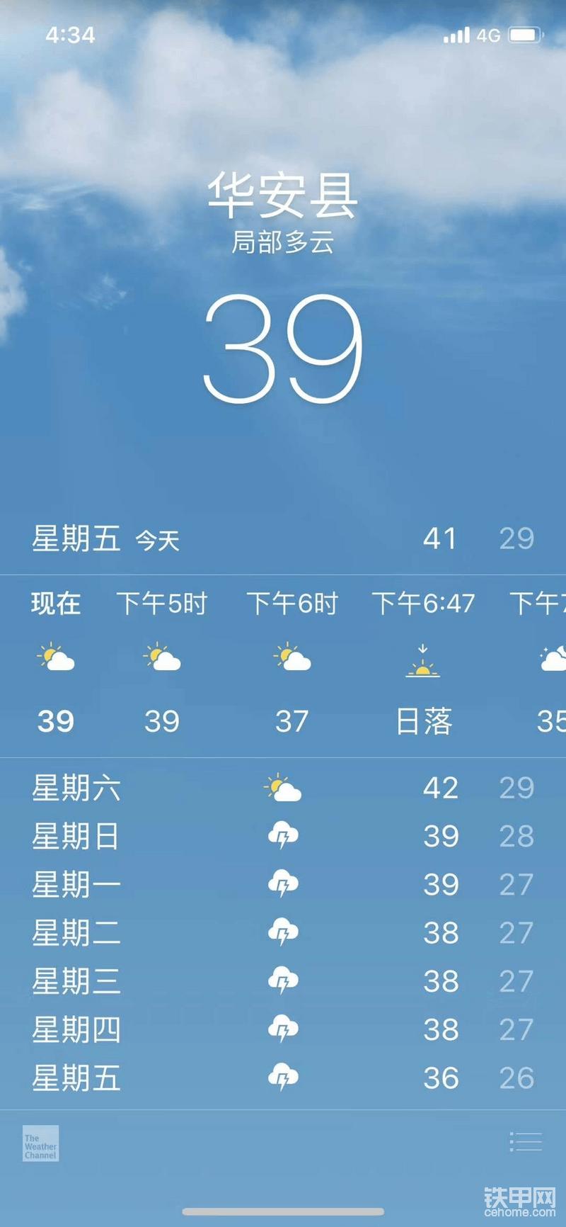 42°的天-帖子圖片