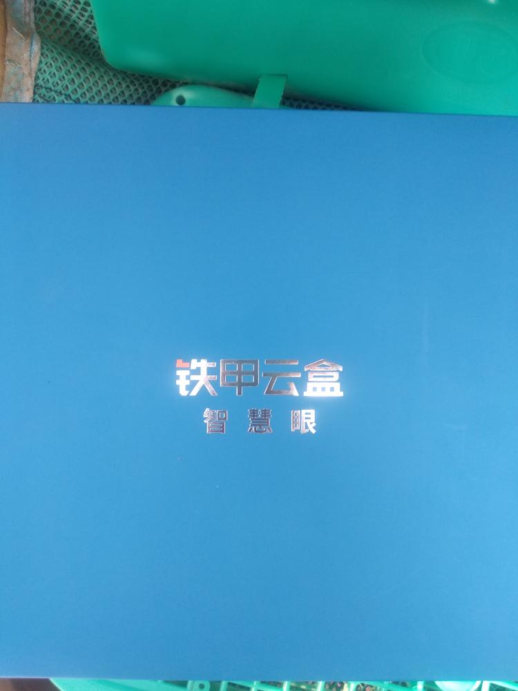 【新版铁甲云盒-智慧眼】成功安装上车