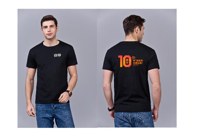 第7—11名:铁甲定制T恤(L)