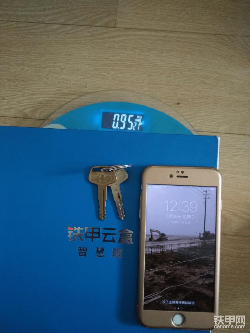 陪伴我的铁甲新版视频云盒和小松钥匙,多么熟悉的标志